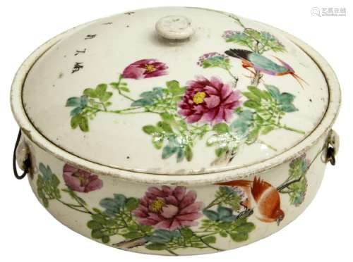 CHINESE FAMILLE ROSE PORCELAIN COVERED BOWL
