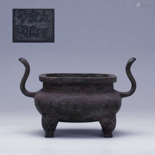 An old bronze footed censer; Xuande mark
