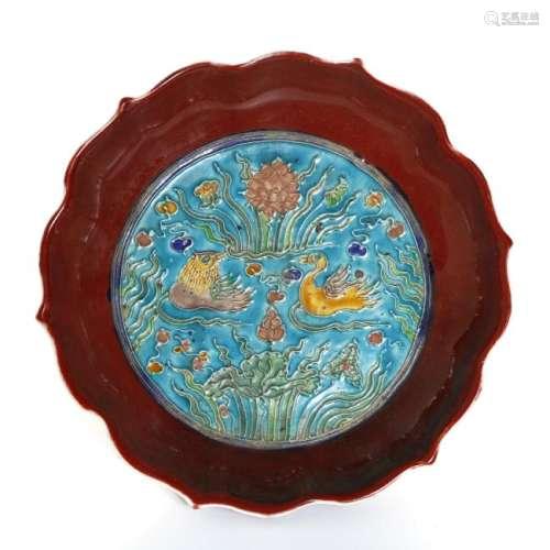 Rare Copper-Red Fahua Decorated Foliate Dish