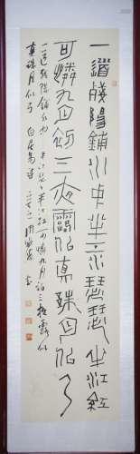 周威涛篆书-白居易诗