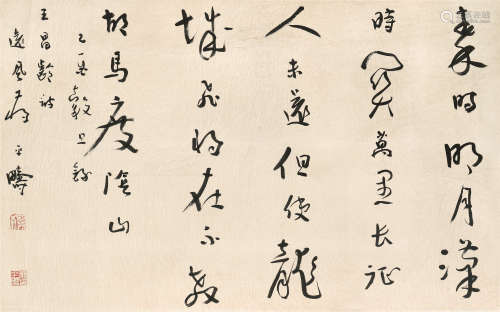 蒋平畴 王昌龄诗 水墨纸本 镜片