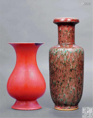 清 珊瑚红地撇口瓶 连 豇豆红宝字瓶