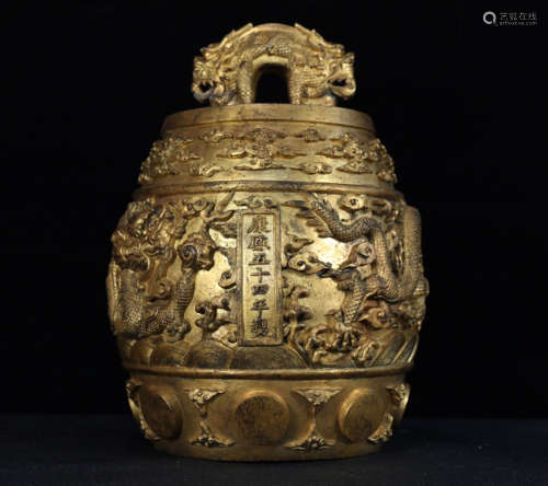 A QING COURT MUSICIAL INSTRUMENT BELL ORNAMENT
