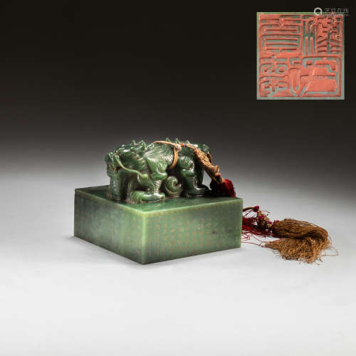 Chinese Old Spinach Jade Seal