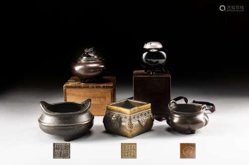 Group Chinese/Japanese Bronze Incense Burner