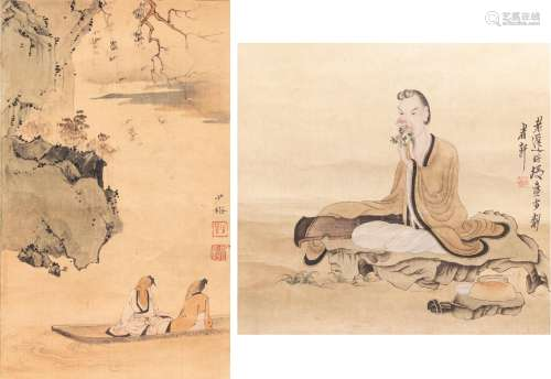 Set Of Two Chinese Painting