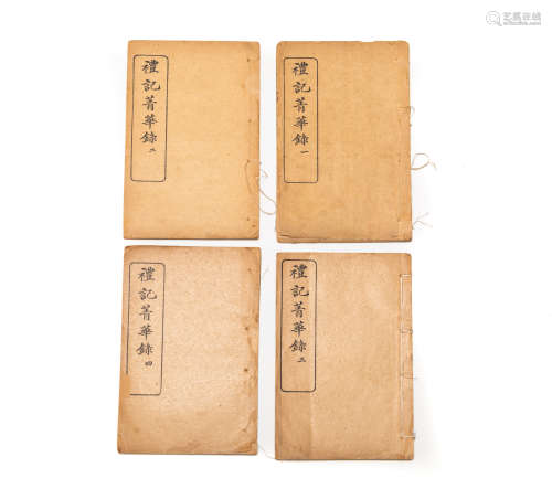 Chinese Antique Book