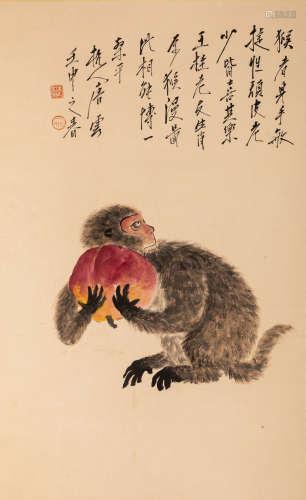 Chinese Vintage Painting Monkey