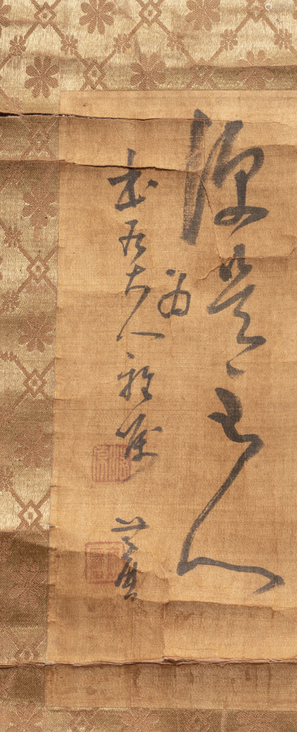 Vintage Chinese/Japanese Painting