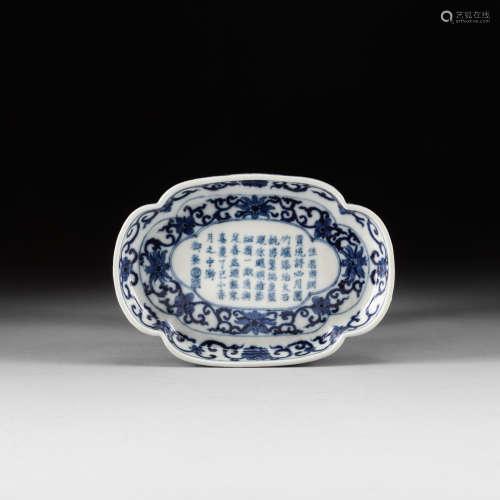 19th Jiaqing Period Antique Blue&White Washer