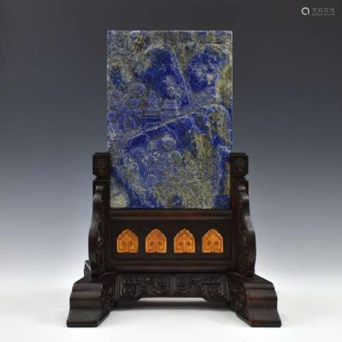 CARVED LAPIS LAZULI TABLE SCREEN