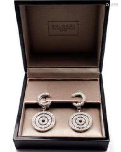 Bulgari Astrale 18k White Gold Full Diamond Drop