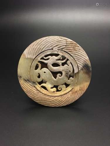 Chinese Archaic 'Dragon' Jade Plaque Openwork