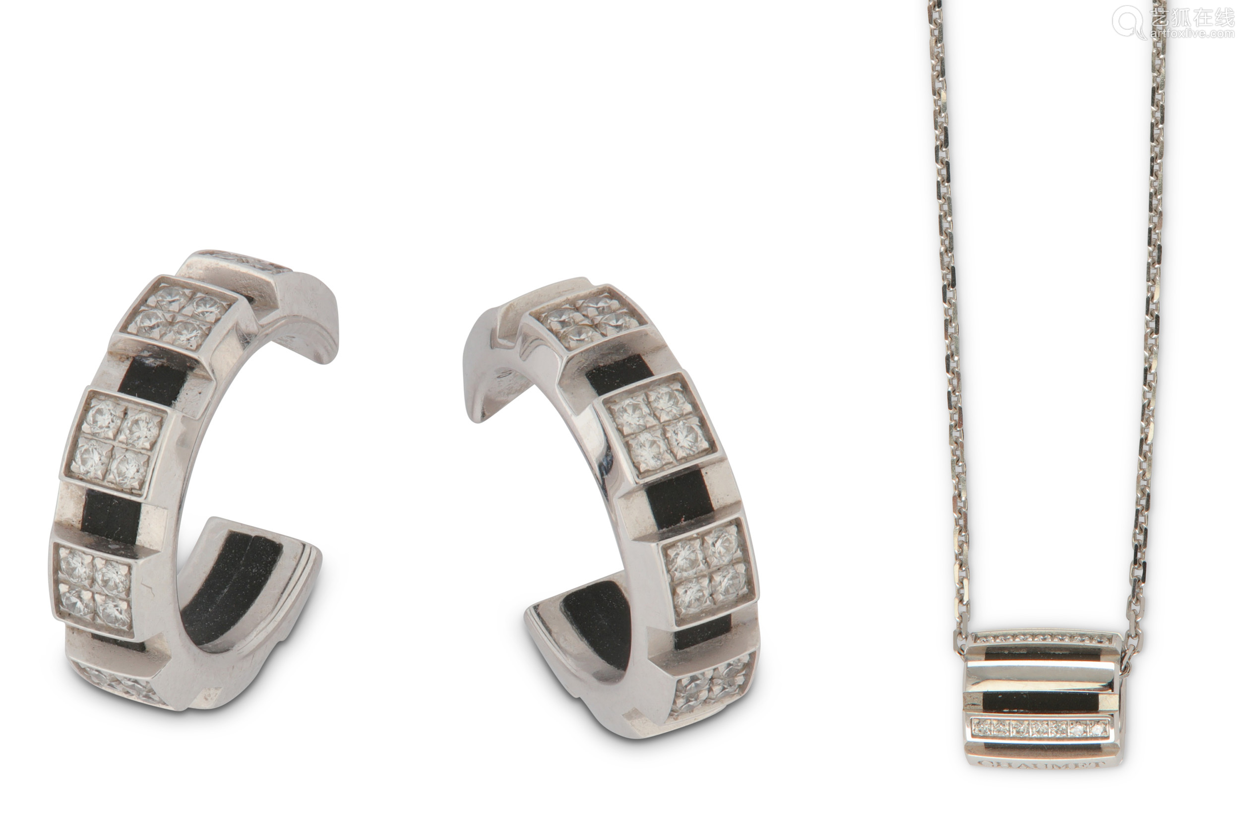 A diamond-set'Class One'earring and pendant necklace suite, by Chaumet