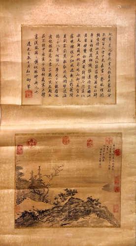 17-19TH CENTURY, YU WANG <LANDSCAPE DAOGUANGYUBI> PAINTING, QING DYNASTY