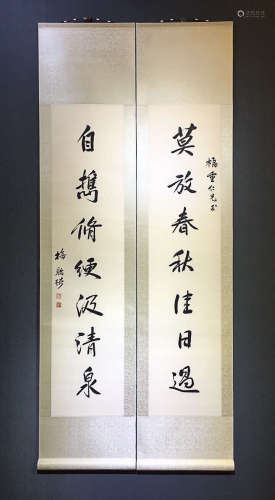 A PAIR OF YIQI MEI PAINTING