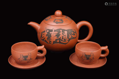 [Chinese] A Set of Yixing Clay Tea Set, marked