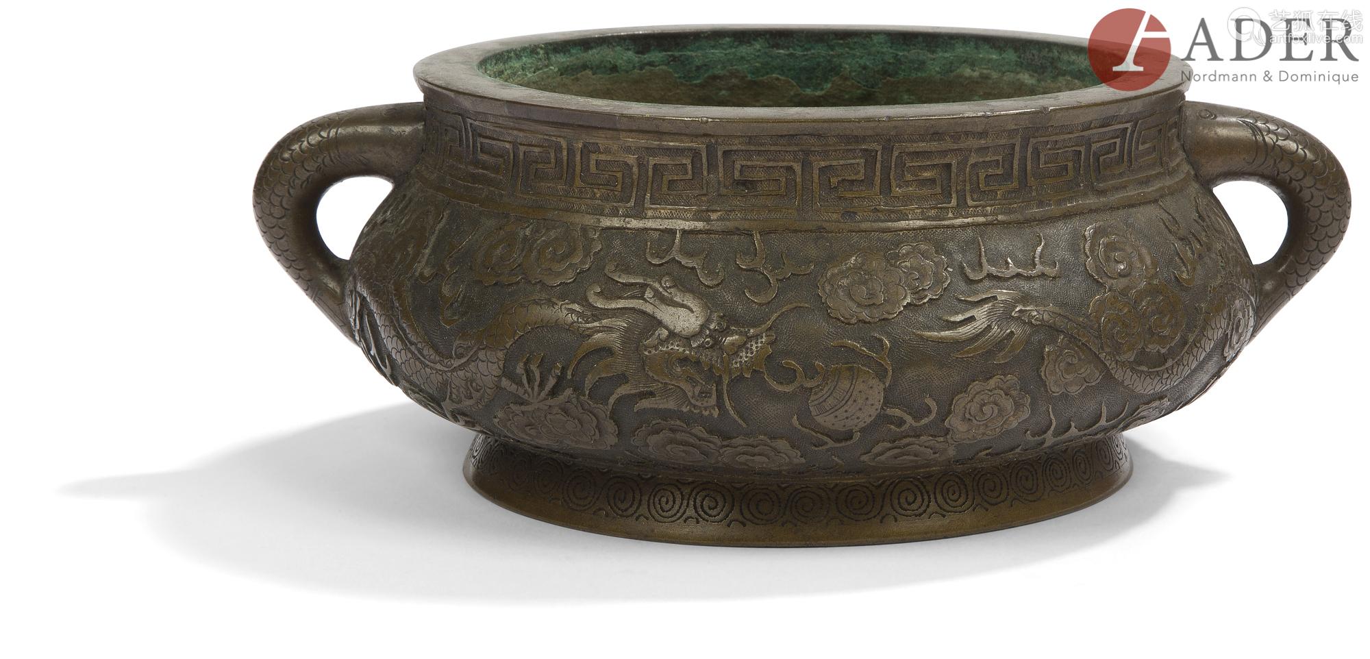 CHINE - XIXe siècle Brûle-parfum en bronze à décor en relief de dragon dans les nuages à la