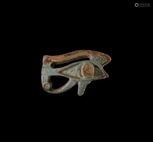 Egyptian Wedjat Eye Amulet
