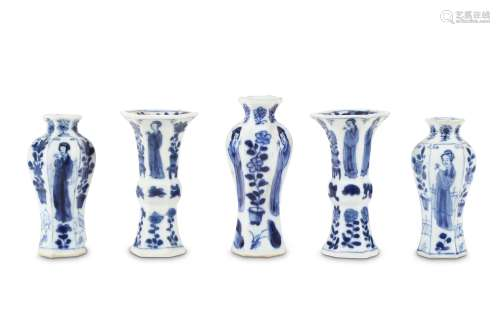 A CHINESE BLUE AND WHITE MINIATURE GARNITURE. Qing Dynasty, Kangxi period. Comprising: three