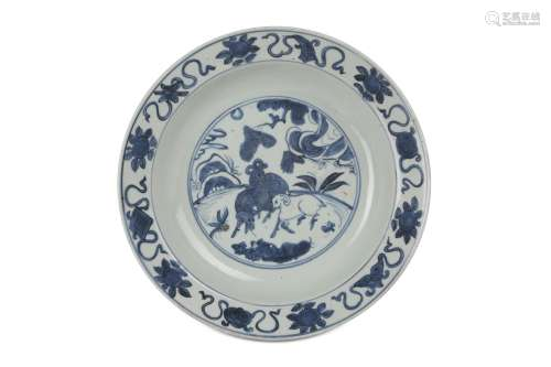 A CHINESE BLUE AND WHITE 'THREE RAMS' DISH. Ming Dynasty, Wanli period. Painted to the centre with