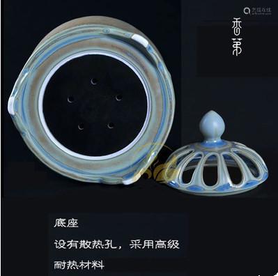 禅韵 电子熏香炉(配越南沉香粉品香料)