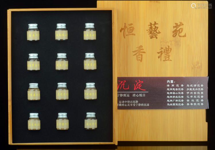收藏级标本12种沉香香材套装礼盒