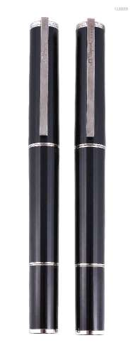 S. t. Dupont, Neo Classique President, a black lacque de chine fountain pen