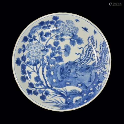 A BLUE AND WHITE `PHOENIX` CHARGER