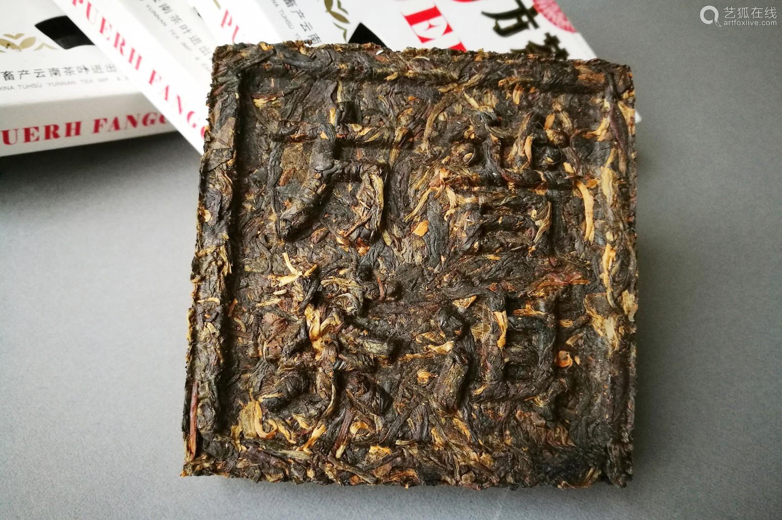 2006年中茶牌普洱小方砖 五块 100g/块