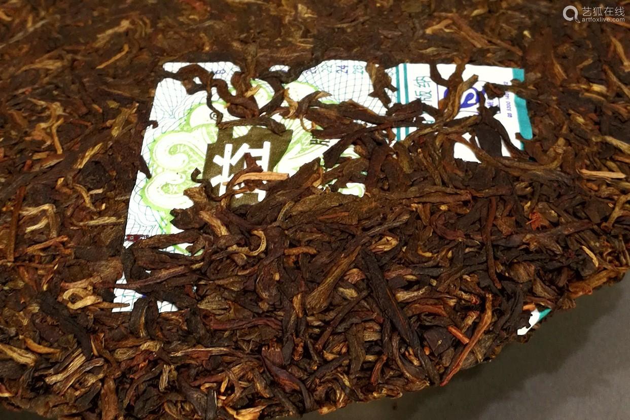 2008年 勐海茶厂·大益8582普洱生茶 一饼