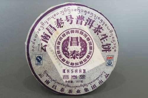 2007年昌泰三杰之一 8588 一提(七饼)