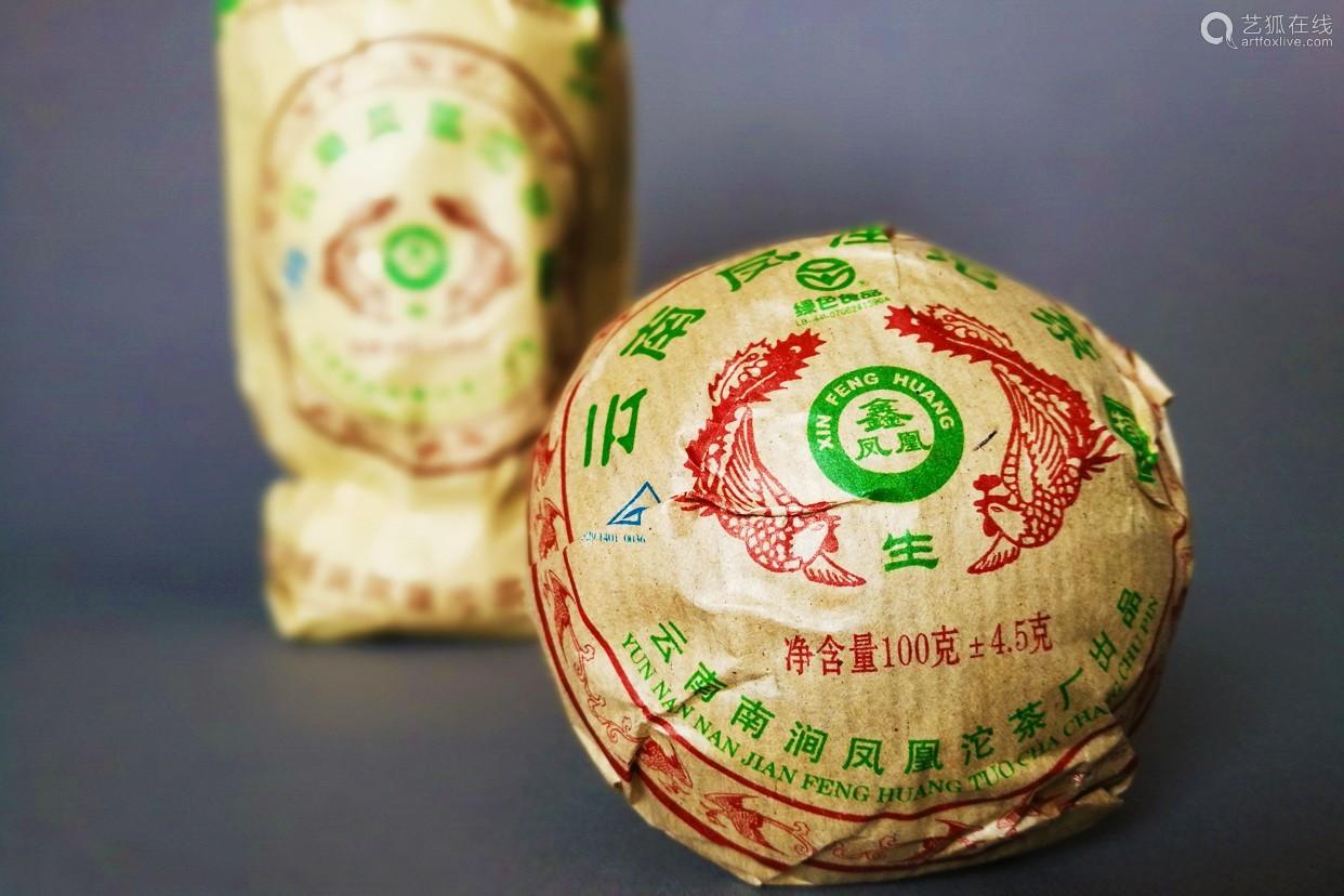 2007年 云南凤凰沱茶 两袋十沱