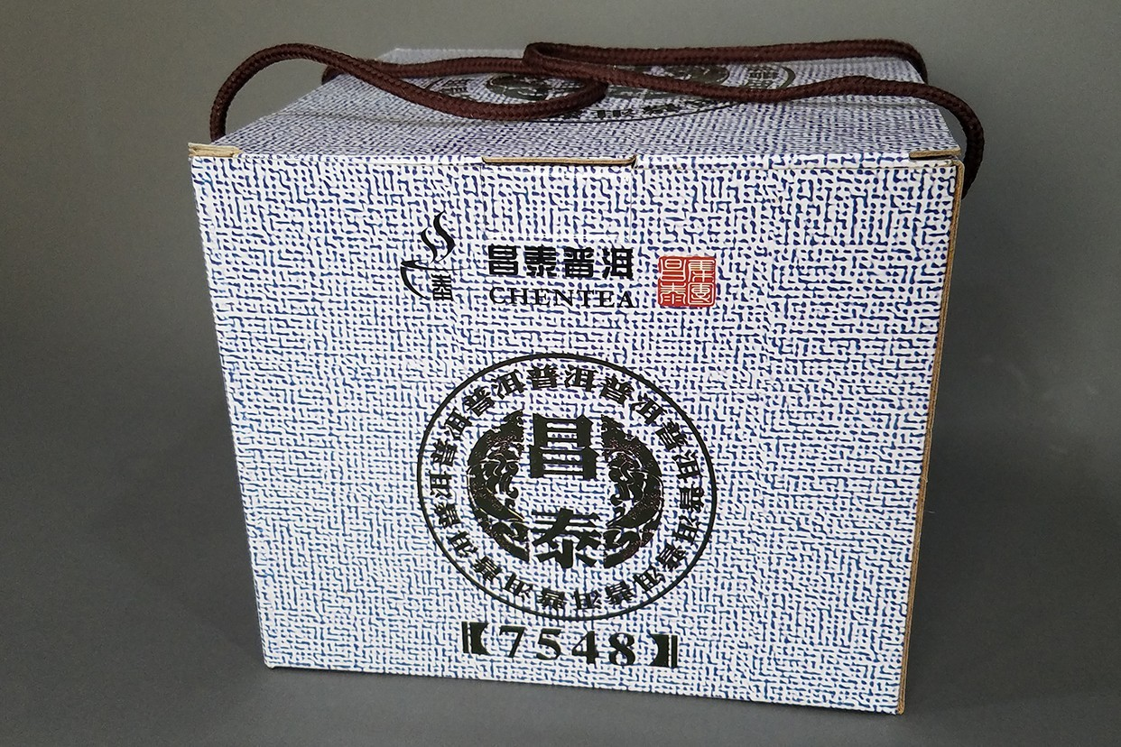2007年 昌泰7548礼盒装  一盒七饼