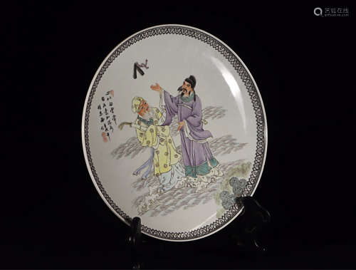 A STORY DESIGN PLATE