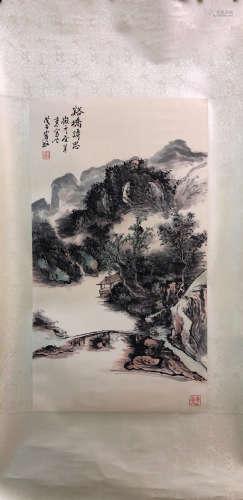 BAOHONG HUANG <XI QIAO SHI SI> PAINTING