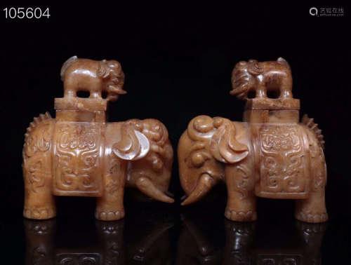 206 BC-220 AD, A PAIR OF OLD ELEPHANT DESIGN JADE ORNAMENT, HAN DYNASTY