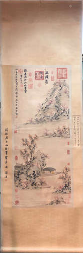17-19TH CENTURY, LIUFANG LI <SHAN SHUI> PAINTING, QING DYNASTY