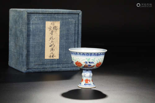 14-16TH CENTURY, A FLORAL AND BIRD PATTERN PORCELAIN CUP, MING DYNASTY