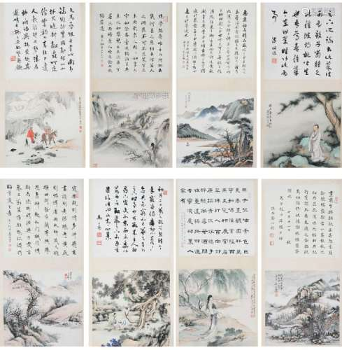 Set of 8 Chinese Paintings & Calligraphies