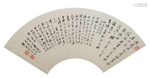 Calligraphy Fan by Lin Sijin about Huang Binhong
