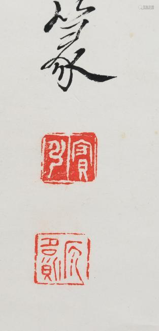 7-Character Calligraphy Couplet by Huang Binhong