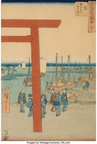 78416: Hiroshige I, Utagawa (Japanese, 1797-1858) Goyu