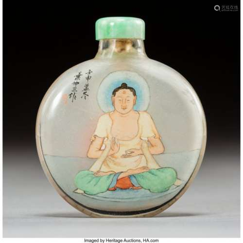 78013: A Chinese Ye Family Inside-Painted Snuff Bottle