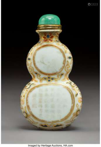 78001: An Imperial Chinese Inscribed Double Gourd Parce