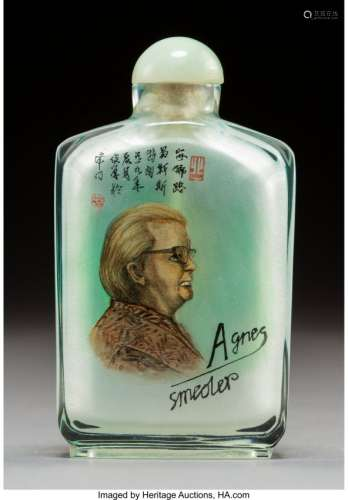 78014: A Rare Chinese Inside-Painted Glass Snuff Bottle