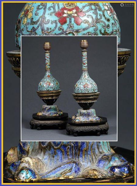 CURIOSITE PAIRE DE LAMPES COMPOSITES EN EMAUX CLOI...;