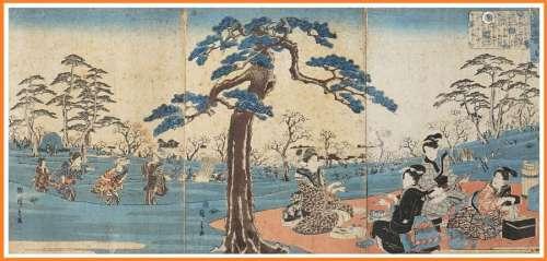D'après Utagawa HIROSHIGE (1797 1858) \nTOBISHIMA Y...;