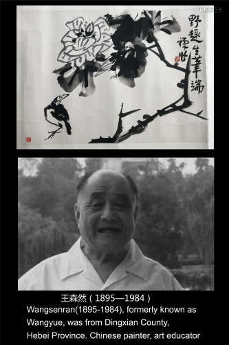 CHINESE SCROLL PAINTING OF BIRD AND FLOWER FROM WANG SENRAN'S COLLECTION