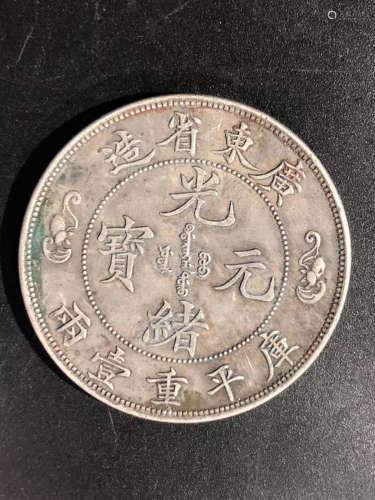 A SILVER COIN